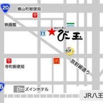 3月19日(火) 新曲発表会 vol.57の記事に添付されている画像