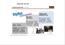ASAKURA紹介2015N