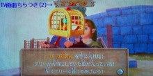 徒然ゲームプレイ日記‐Wii‐【スカウォ】オニダイオウカブトゲット