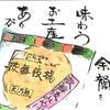 2015年1月22日やまびこ塾No.1・・・・No.543の画像