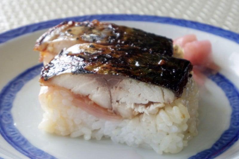 焼き鯖寿司 のレシピ・作り方 │ABCクッキングスタ …