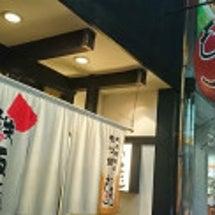 大阪出張part4〜…