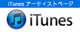 Kevin Coem ♫ iTunes