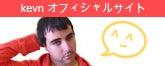 Kevin Coem ♫ Website