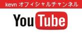 Kevin Coem ♫ YouTube