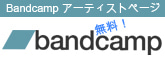 Kevin Coem ♫ Bandcamp