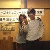 哀川翔さんと糠平湖氷上レース!その2の画像