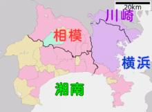 ナンバー 神奈川 プレート 県