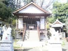 八王子市:始元神社 | nobyuの日...