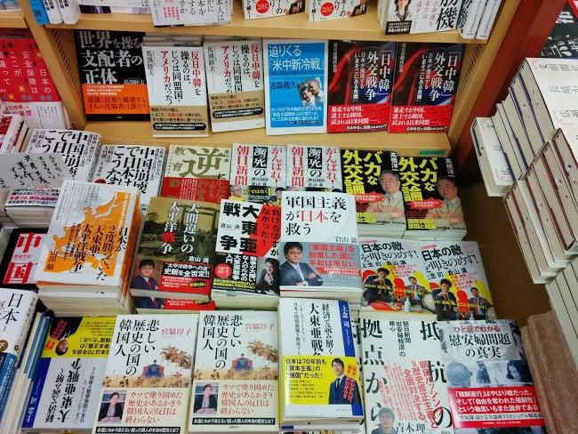 チャンネルくららブログ戦いは書店から!2013年度単店売上げランキング9位の文教堂浜松町店で上念・倉山平積みコーナが!