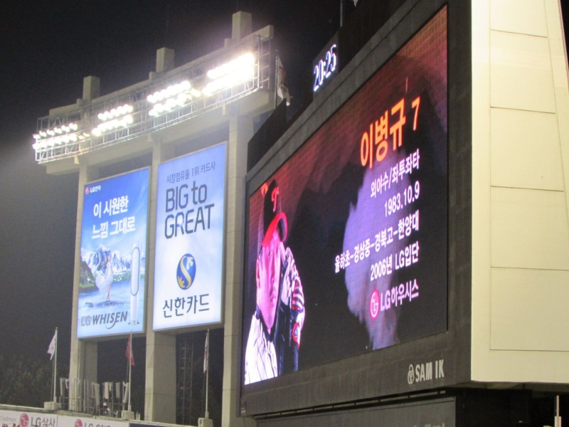 ソウルで野球とグルメ(2014年7月)(2)   旅と美女と鉄道と…