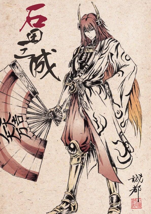 石田三成【戦国無双4】(筆ペンイラスト)
