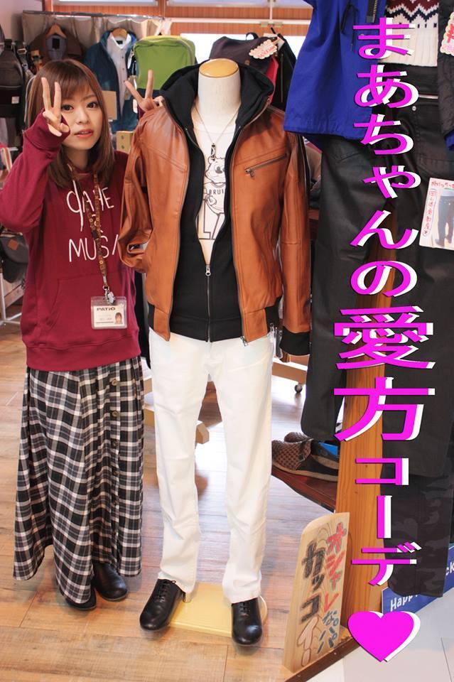 〖2015春夏TREND MEETING〗より☆第一弾入荷☆おいちゃんちの天使くん♪の記事より