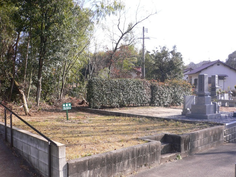 飯田共同墓地