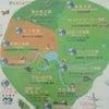2/5(木)は癒し祭りinアトランティス♪日立市ジュンホームへ!の画像