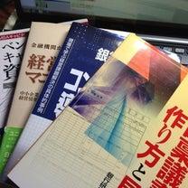 融資勉強会のお知らせ(4月5日(金)13時開催)の記事に添付されている画像