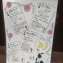 500円メニュー登場…