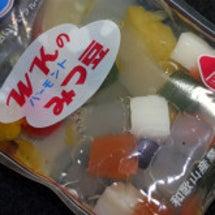 ■お菓子(´∀`)1…