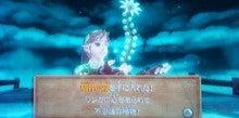 徒然ゲームプレイ日記‐Wii‐【スカウォ】精神の器入手