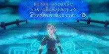 徒然ゲームプレイ日記‐Wii‐【スカウォ】女神のサイレンの説明②