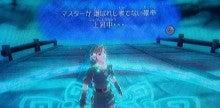 徒然ゲームプレイ日記‐Wii‐【スカウォ】女神のサイレン・ファイのアドバイス?嘆き?