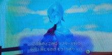 徒然ゲームプレイ日記‐Wii‐【スカウォ】試練の刻印の説明