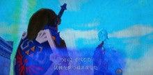 徒然ゲームプレイ日記‐Wii‐【スカウォ】全ての試練終了byファイ