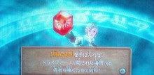 徒然ゲームプレイ日記‐Wii‐【スカウォ】試練の刻印ゲット