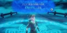徒然ゲームプレイ日記‐Wii‐【スカウォ】女神のサイレンの説明①