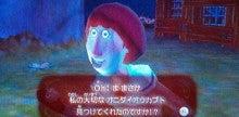 徒然ゲームプレイ日記‐Wii‐【スカウォ】オニダイオウカブトをテリーに渡す
