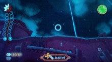 徒然ゲームプレイ日記‐Wii‐【スカウォ】女神のサイレン・ダイジェスト⑦