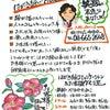 函館はがき絵コミュニケーション&お客様づくり塾・・・・No.548の画像