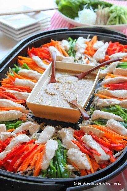 ホットプレートでバンバンジー! 野菜たっぷりヘルシーレシピ. テーマ:ホットプレート料理