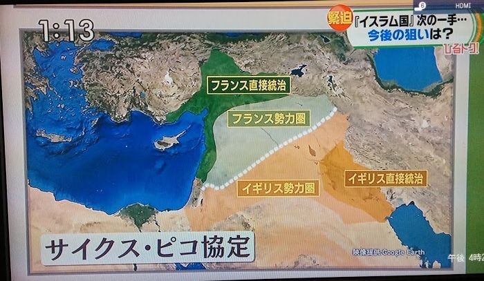 トルコ国境で後藤さん解放後の準...