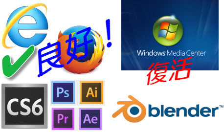 windows_PC