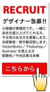 $☆サイドデザインブログ