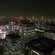 さらば東京。