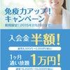 堺東スタジオからのお知らせ!オーラ撮影会 ジョルノ堺東、優しいヨガ体験会他の画像
