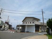 伊豆大島旅行②〜温泉と海水浴〜 ...