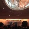 スペリオ城北さんの新体制発表会への画像