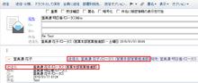 DJX_Mail9_OrgInfo_8