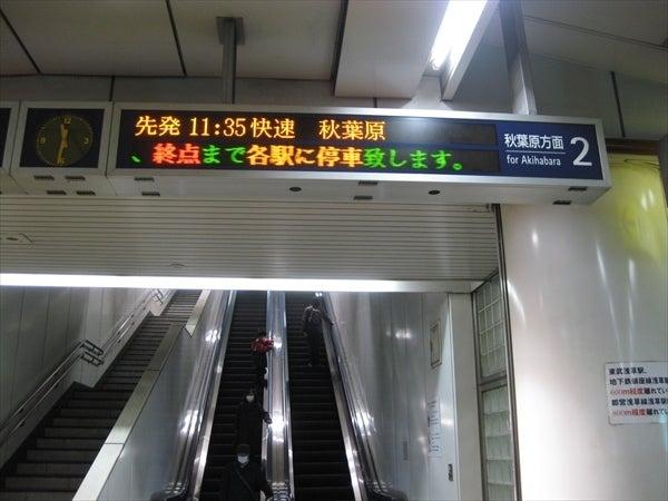 IMG_7858_R.JPG
