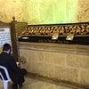 ダビデ王の墓の画像