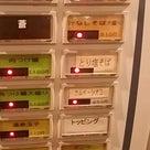 【限定】華麗なるクラブパプリカ(Sシェルクラブ入)1500円@麺や 蒼 AOI(茨城つくば市)の記事より