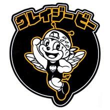 SHOP KRAZY BEE>新商品のご紹介...