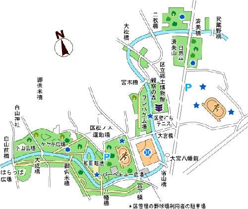 和田堀公園 bbq