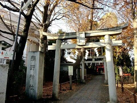 除災招福!当たりクジも盛りだくさん!2019年『熊野神社節分豆まき神事』開催