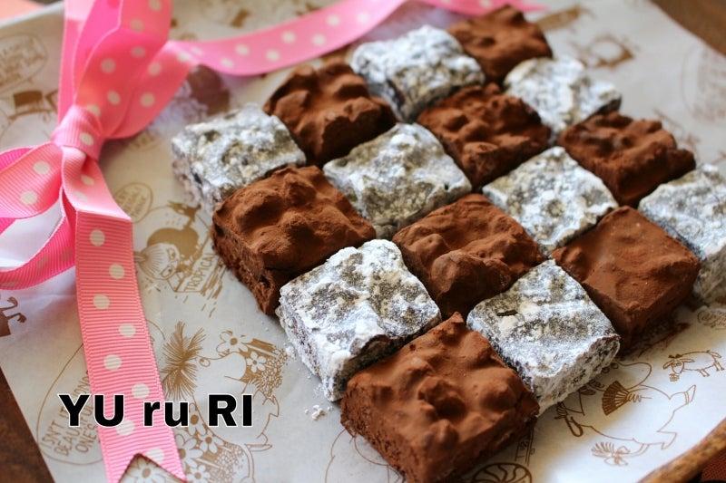 レシピはコラムへ。 初心者・子供でも簡単!バレンタインレシピ「フルーツグラノーラ半生チョコ」の作り方  (↑文字をテロッと押すとピコーンと飛ぶよ。何かが。)