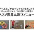 【イベント企画担当者…