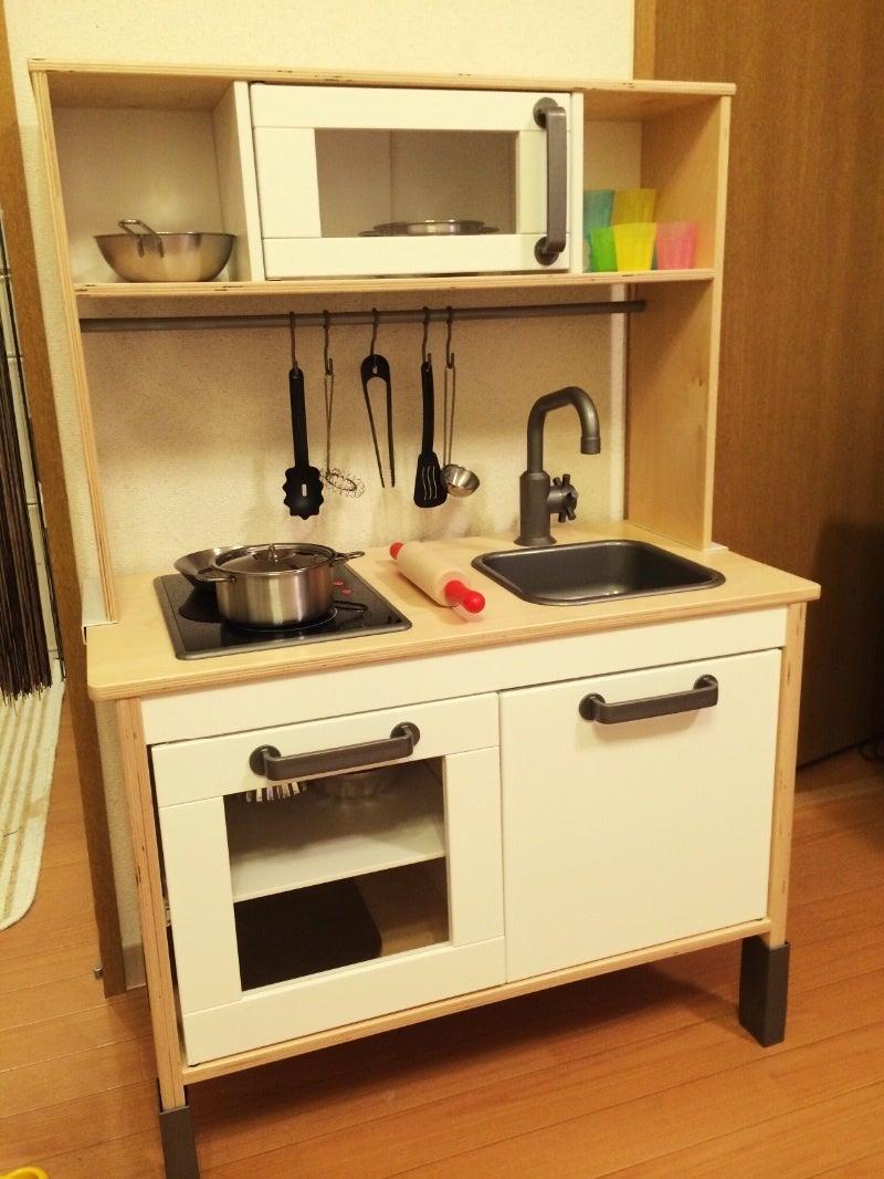 ままごとキッチン | なおママのブログ